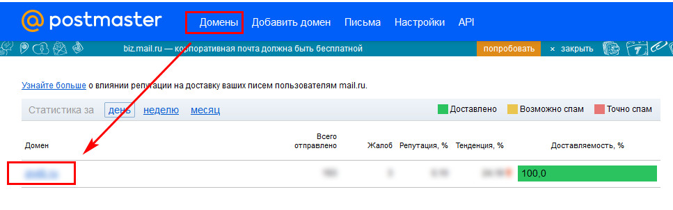 аватар для mail.ru