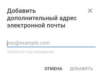 аватар для gmail