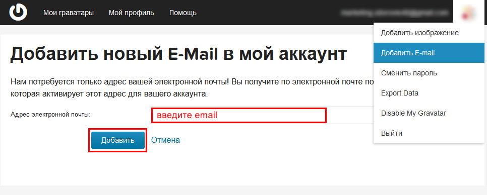 аватар для яндекс почты
